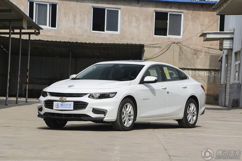 [腾讯行情]阳江 迈锐宝XL购车优惠4.5万元