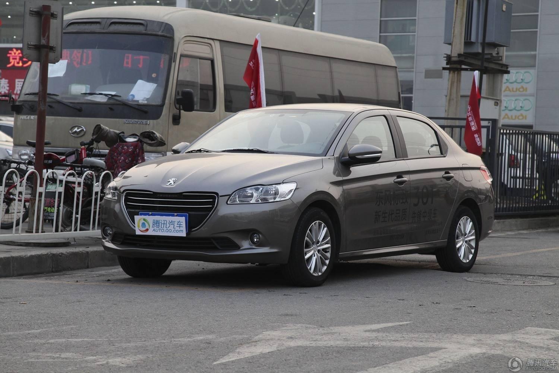 [腾讯行情]阳江 标致301现金优惠8000元
