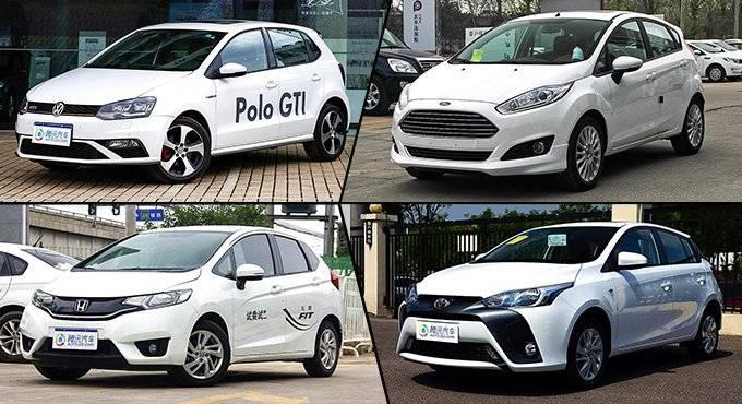 [导购]经济实用小型车 POLO/飞度等降1.2万元