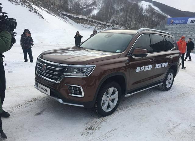 全新7座SUV荣威RX8 将于北京车展正式上市