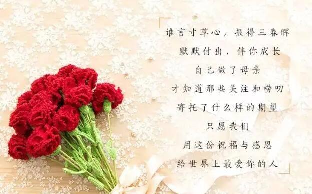 扬州金都母亲节特别企划 有爱就要大声说出来