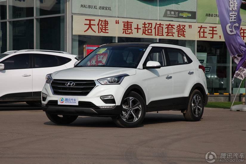 [腾讯行情]扬州 现代ix25现金优惠2.2万元