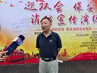 """扬州市汽车行业协会""""迎双会保安全""""消防安全宣传落幕"""
