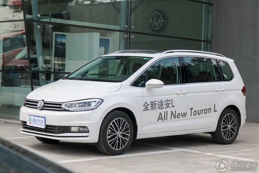 [腾讯行情]扬州 大众途安L促销优惠1.4万
