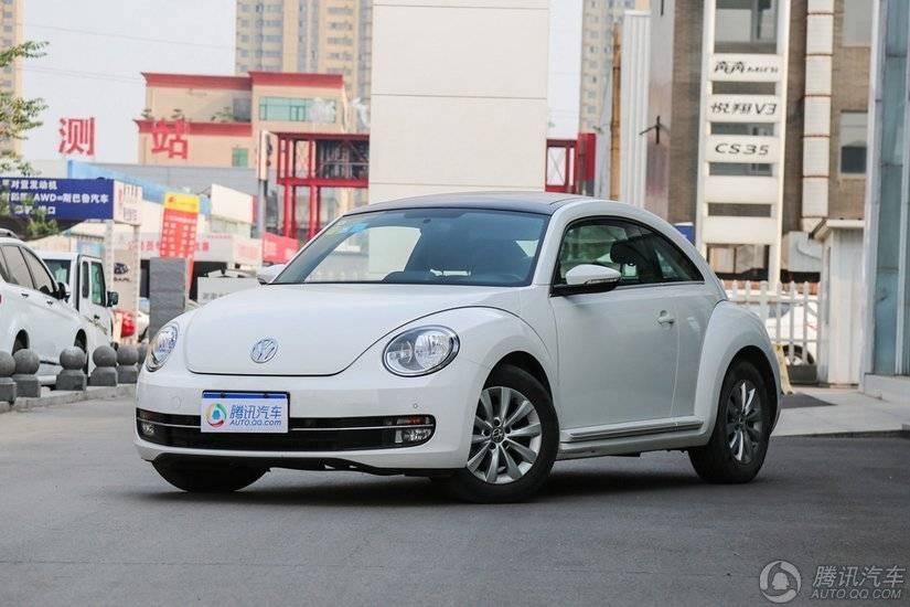 [腾讯行情]扬州 进口大众甲壳虫降2.7万