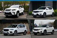 四款1.3T城市型SUV推荐