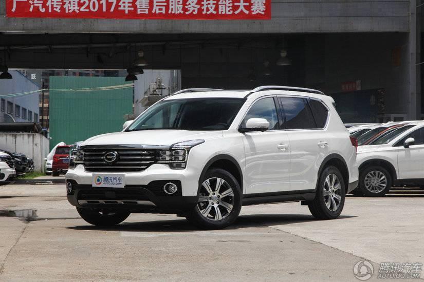 [腾讯行情]扬州 传祺GS7售价14.98万元起