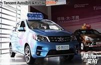 品质是最大亮点 Tencent Auto店内实拍启辰M50V