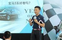 2016 BMW 3行动烟台预选赛成功举行