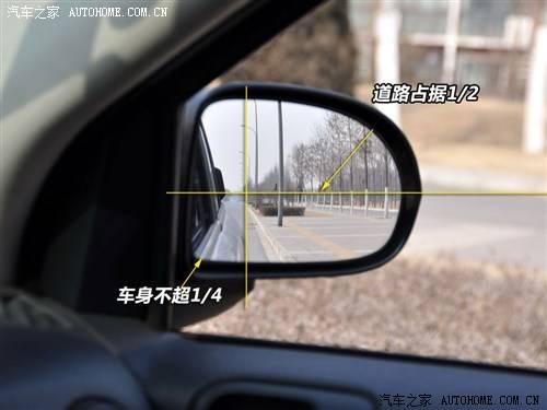 如何用外后视镜判断车距