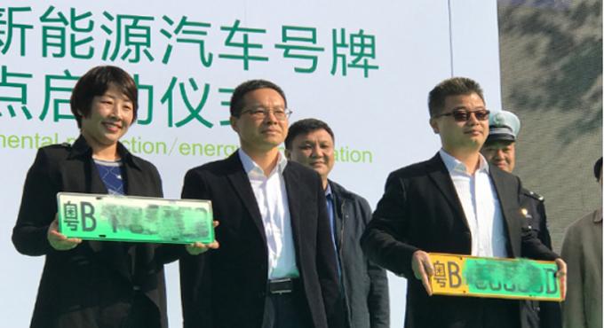 比亚迪获全国首批新能源汽车绿色号牌