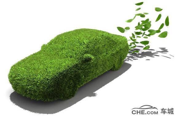 新能源汽车号牌的使用在五个城市率先试点