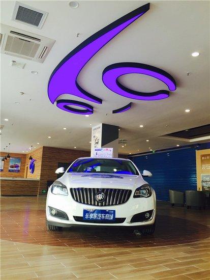车享家汽车商城强势入驻宜昌 引领汽车销售新模式