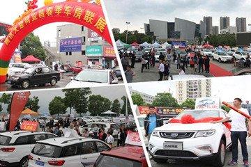 2016腾讯大楚网春季车房联展精彩回顾