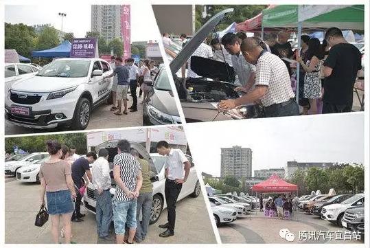 腾讯大楚网·宜昌春季车展 5月精彩继续