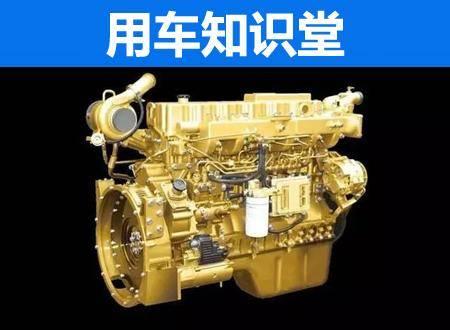 """2.0T黄金排量发动机 到底都有多少""""黄金"""""""