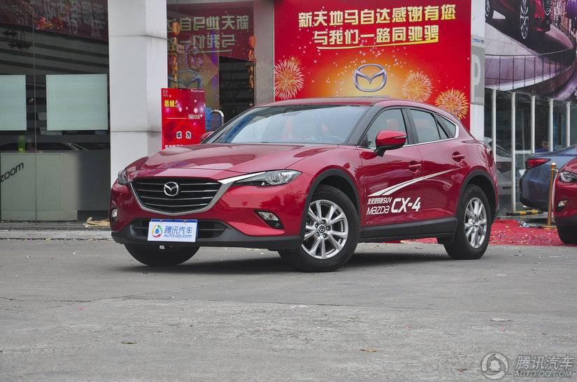 [腾讯行情]益阳 马自达CX-4售价14.08万起