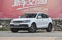 [腾讯行情]益阳 众泰T600 Coupe降3000元