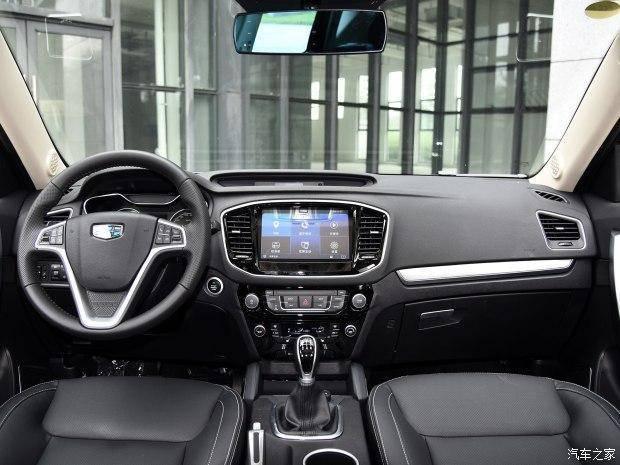提供四款车型 远景SUV将于8月28日上市