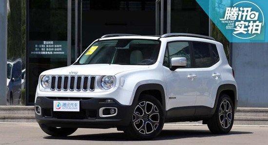 复古硬派小型SUV 实拍Jeep自由侠1.4T