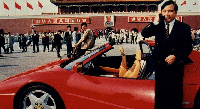 揭秘北京首富价值2亿的中国最贵绝版法拉利