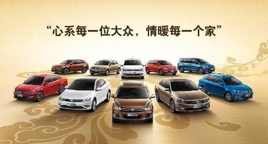 【7.23】彩虹上汽大众7月厂方直供限时抢购会