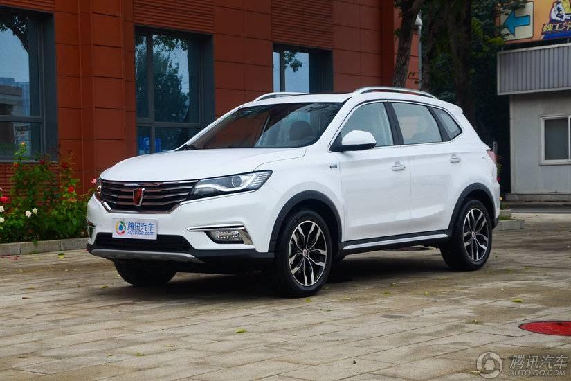 [腾讯行情]运城 荣威RX5购车优惠5000元