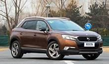 全新中型SUV DS 7将4月首发 DS新车规划