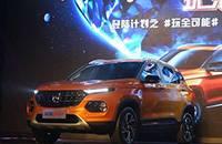 宝骏510正式上市 售价5.48-6.98万元