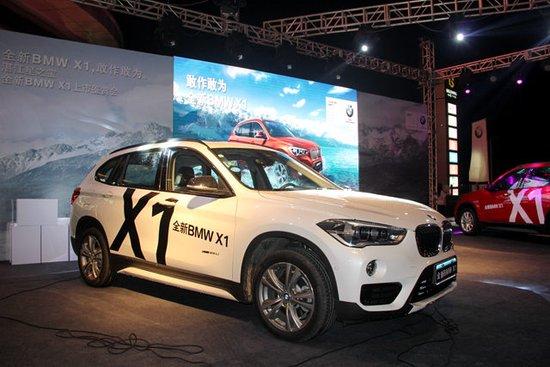 敢作敢为 湛江星之宝全新BMW X1震撼上市