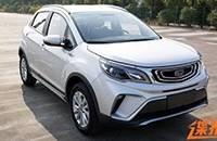 吉利全新小型车申报图 造型精致/搭1.5L