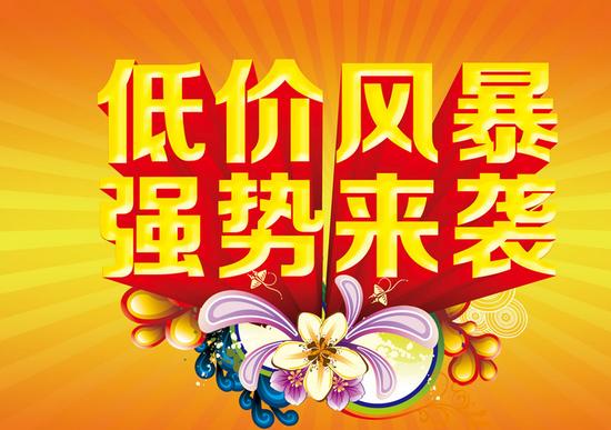 12月17-18日湛江驰骏长安汽4S店 周末购车让利不手软