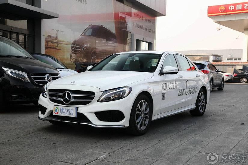 [腾讯行情]湛江 奔驰C级购车直降7000元
