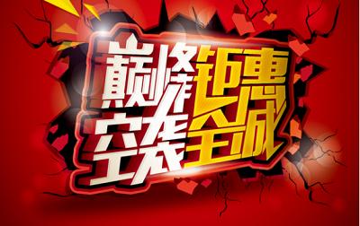 11月19-20日湛江驰骏众泰4S店周末购车狂欢