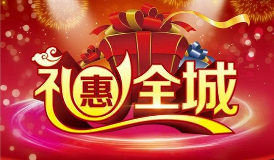 10·29湛江驰骏众泰Z300上市暨厂家直销特卖会