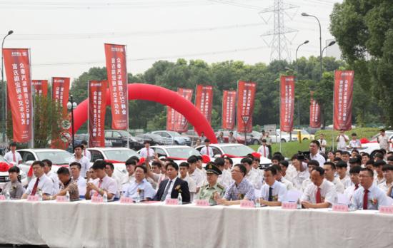 自主品牌助力G20峰会  众泰汽车成指定用车
