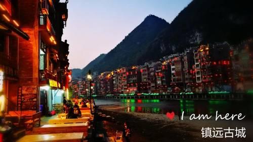 寻访黔东南Day3:镇远,一座宁静的古城
