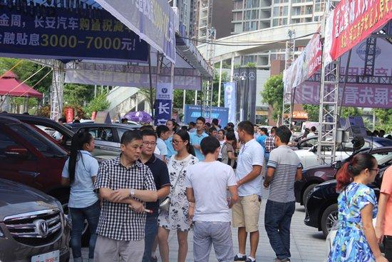 2016腾讯汽车湛江站国庆大型购车盛会完美收官