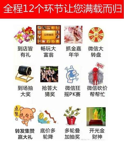 广汽三菱厂价直销会7月16日隆重开启