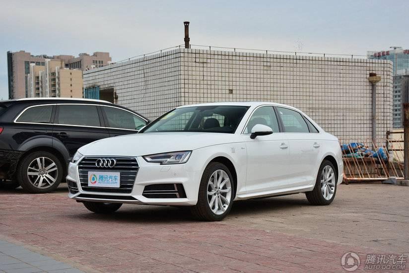 [腾讯行情]湛江 奥迪A4L购车直降3.69万元