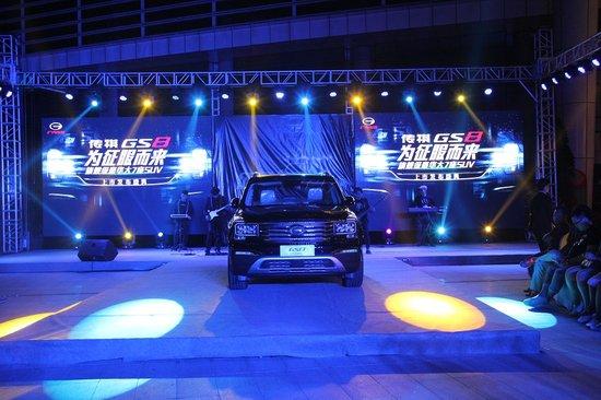 新车上市|为征服而来 旗舰级豪华大7座SUV 广汽传祺GS8强势登陆湛江