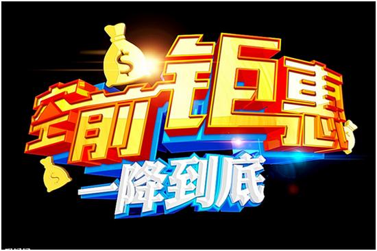 11月26-27日湛江驰骏长安汽车4S店巅峰钜惠 疯狂来袭