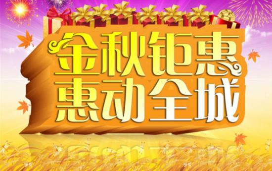 湛江驰骏众泰汽车11月5-6日周末狂欢 钜惠来袭