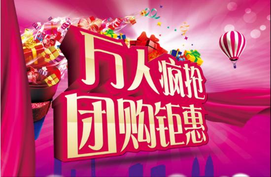 8月13-14日湛江驰骏购车团购会 钜惠史无前例