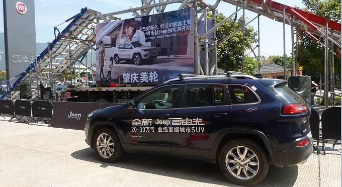 """Jeep""""娱""""人大作 极限驼峰桥试乘体验活动圆满落幕"""