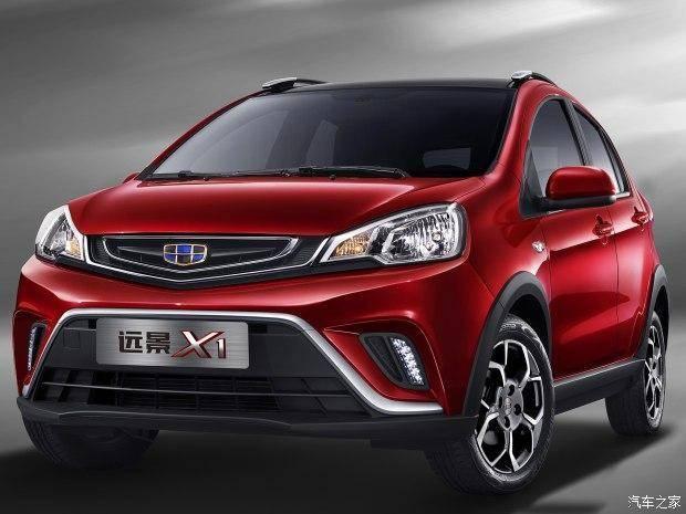 远景X1将于2月28日亮相 定位小型SUV