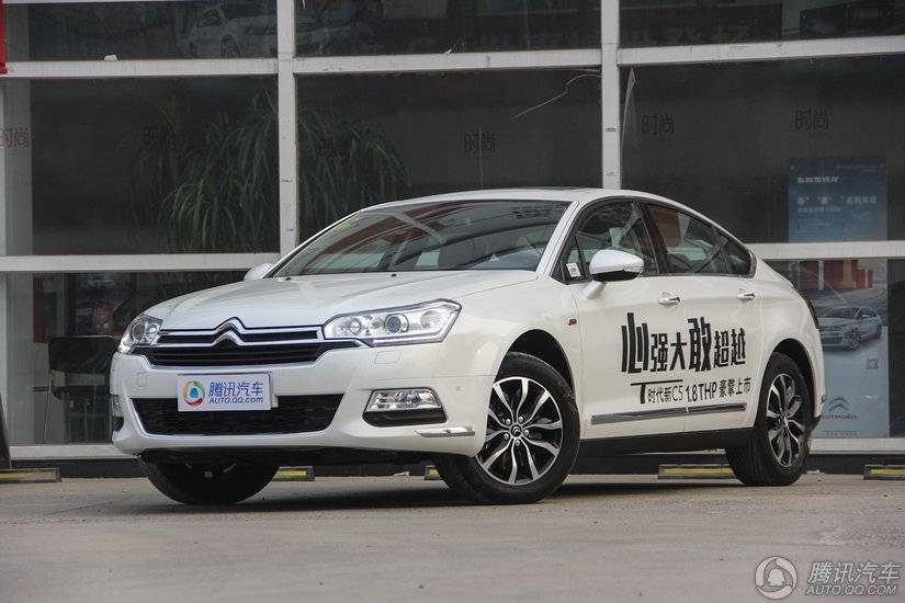 [腾讯行情]肇庆 雪铁龙C5购车优惠达1.5万