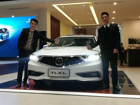 广汽Acura肇庆凯信4S店TLX-L上市发布会圆满结束