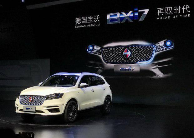 宝沃BXi7车型上海车展正式亮相