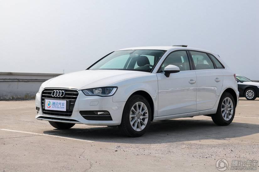 [腾讯行情]肇庆 购奥迪A3优惠高达2.9万元